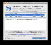 GarageBand3.0.5.png
