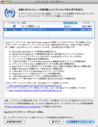 MacOSX10.6.5.png